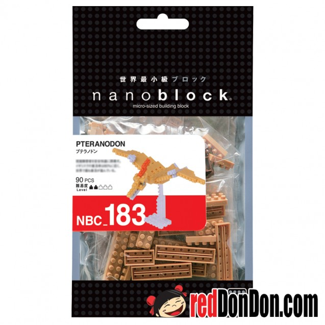 NBC-183 無齒翼龍 PTERANODON nanoblock