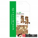 NBC-309 土撥鼠 PRARIE DOG nanoblock