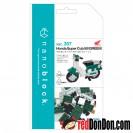 NBC-357 本田電單車 Honda‧Super Cub 50 Green nanoblock